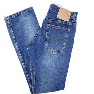 Vintage High Rise Levi's 505 Jeans MADE IN USA